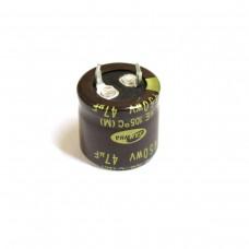 Samwha 47u/450v (22x20mm)